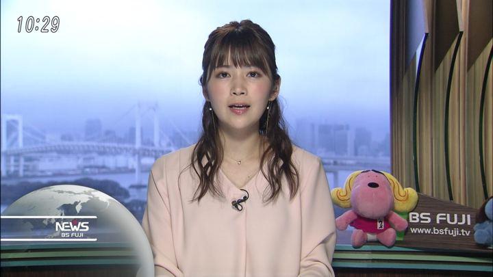 2017年10月07日竹内友佳の画像05枚目