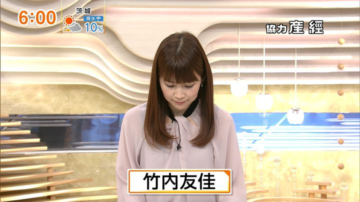 2017年10月08日竹内友佳の画像02枚目