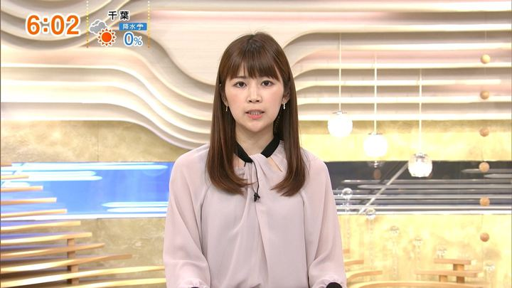 2017年10月08日竹内友佳の画像04枚目