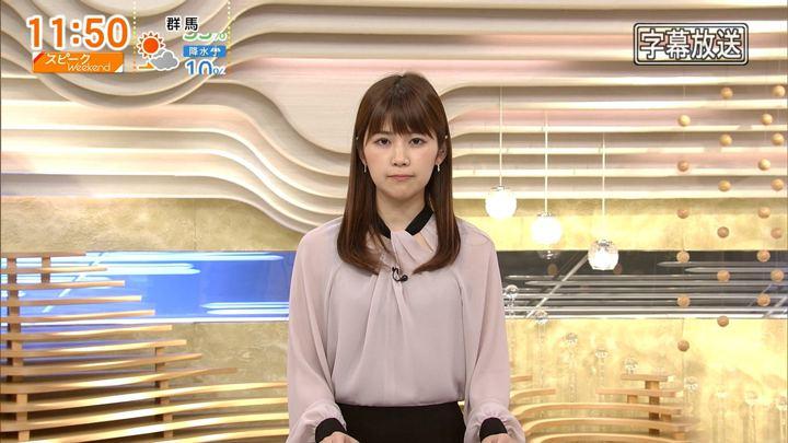 2017年10月08日竹内友佳の画像10枚目