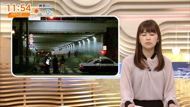 2017年10月08日竹内友佳の画像14枚目