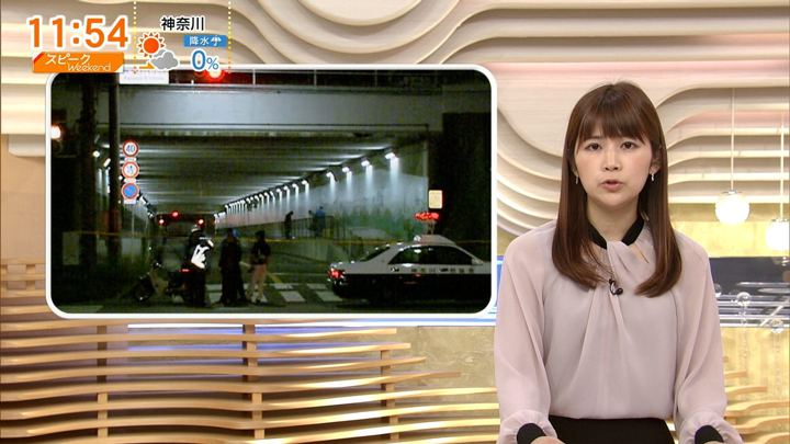 2017年10月08日竹内友佳の画像15枚目