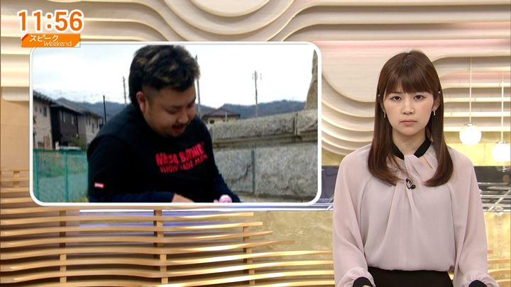 2017年10月08日竹内友佳の画像16枚目