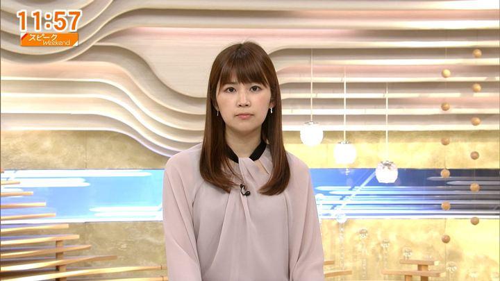 2017年10月08日竹内友佳の画像17枚目