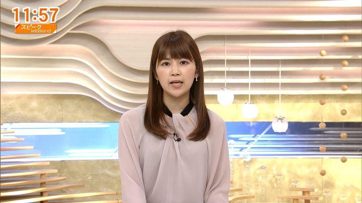 2017年10月08日竹内友佳の画像18枚目