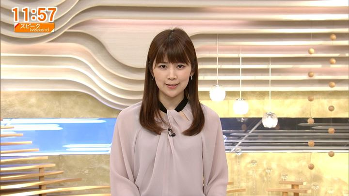 2017年10月08日竹内友佳の画像19枚目