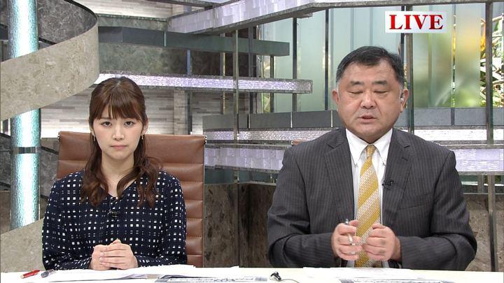 2017年10月11日竹内友佳の画像01枚目