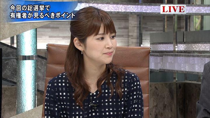 2017年10月11日竹内友佳の画像14枚目