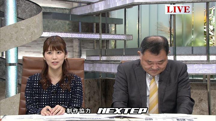 2017年10月11日竹内友佳の画像16枚目