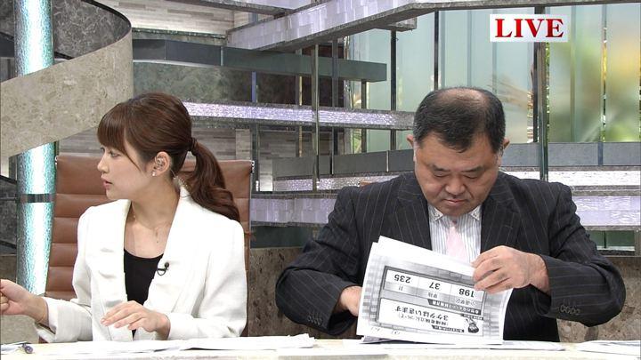 2017年10月13日竹内友佳の画像06枚目