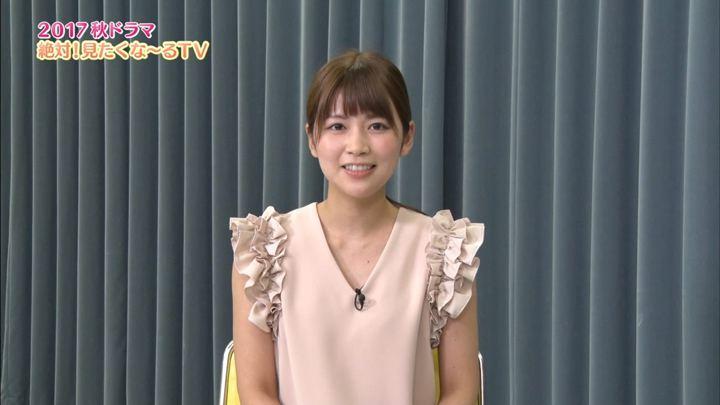 2017年10月16日竹内友佳の画像02枚目