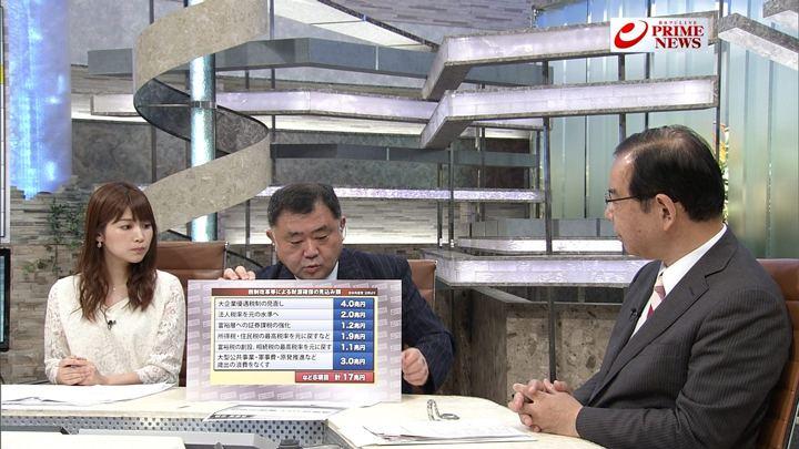 2017年10月20日竹内友佳の画像05枚目