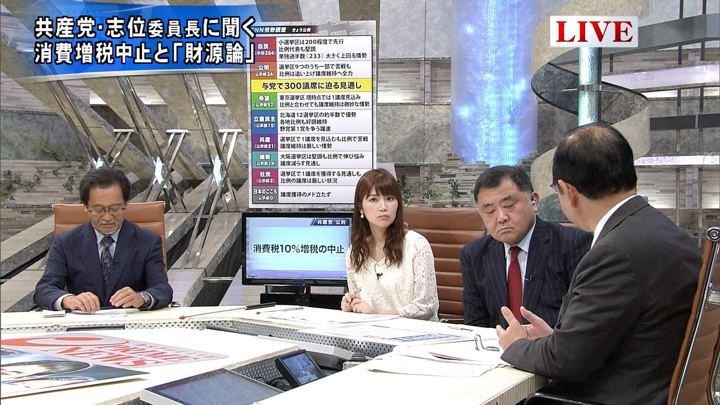 2017年10月20日竹内友佳の画像07枚目