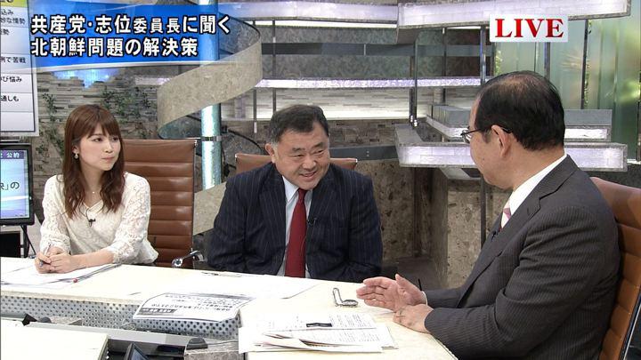 2017年10月20日竹内友佳の画像11枚目