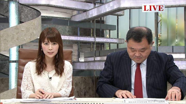 2017年10月20日竹内友佳の画像12枚目