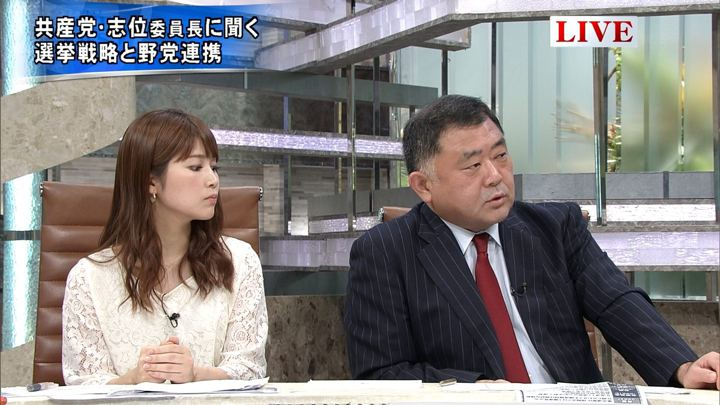 2017年10月20日竹内友佳の画像15枚目