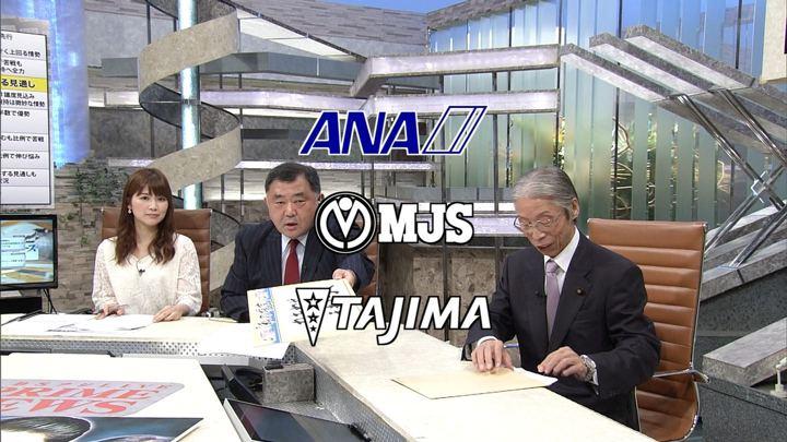2017年10月20日竹内友佳の画像17枚目