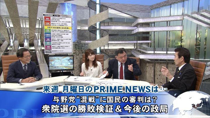 2017年10月20日竹内友佳の画像20枚目
