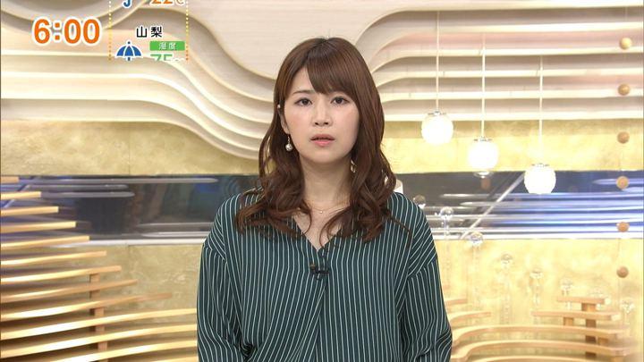 2017年10月22日竹内友佳の画像04枚目