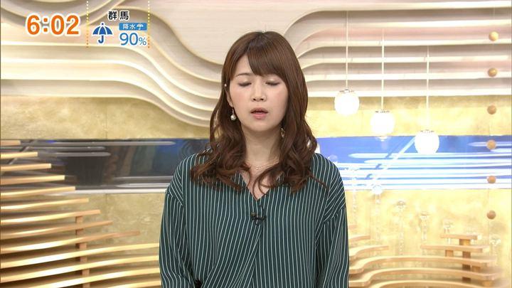 2017年10月22日竹内友佳の画像09枚目