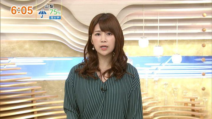 2017年10月22日竹内友佳の画像13枚目
