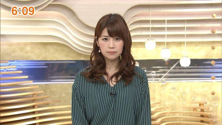 2017年10月22日竹内友佳の画像20枚目