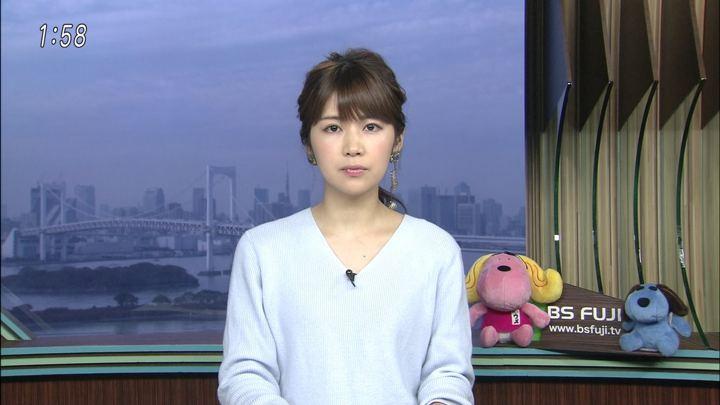 2017年11月01日竹内友佳の画像01枚目