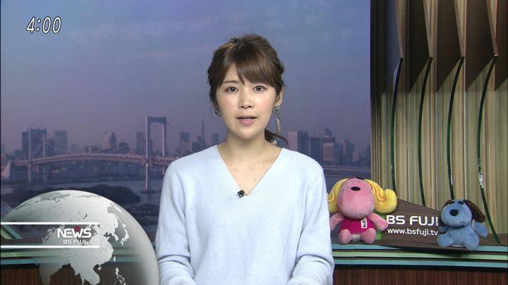 2017年11月01日竹内友佳の画像07枚目