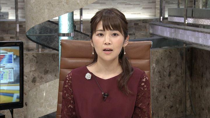 2017年11月03日竹内友佳の画像02枚目