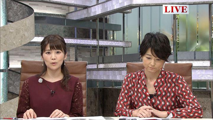 2017年11月03日竹内友佳の画像03枚目
