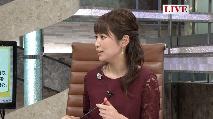 2017年11月03日竹内友佳の画像06枚目