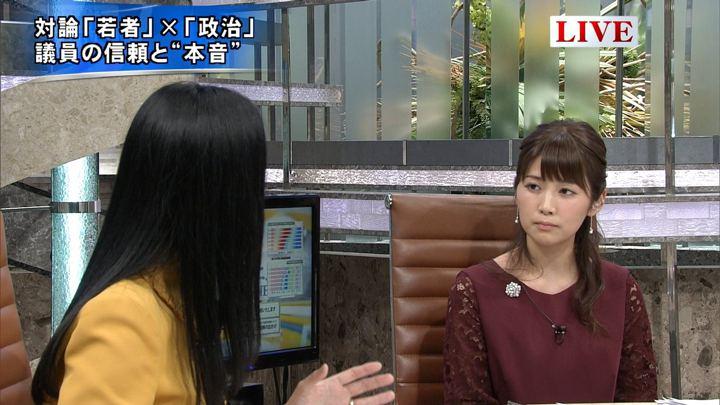 2017年11月03日竹内友佳の画像09枚目