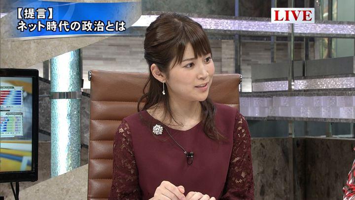 2017年11月03日竹内友佳の画像11枚目