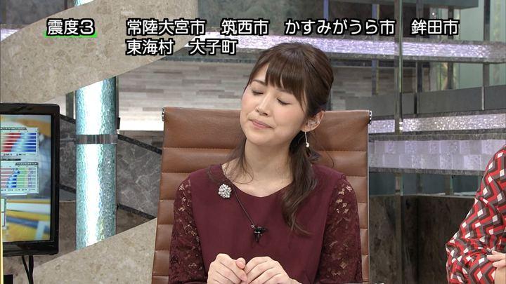 2017年11月03日竹内友佳の画像12枚目