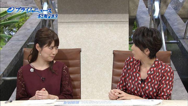 2017年11月04日竹内友佳の画像02枚目