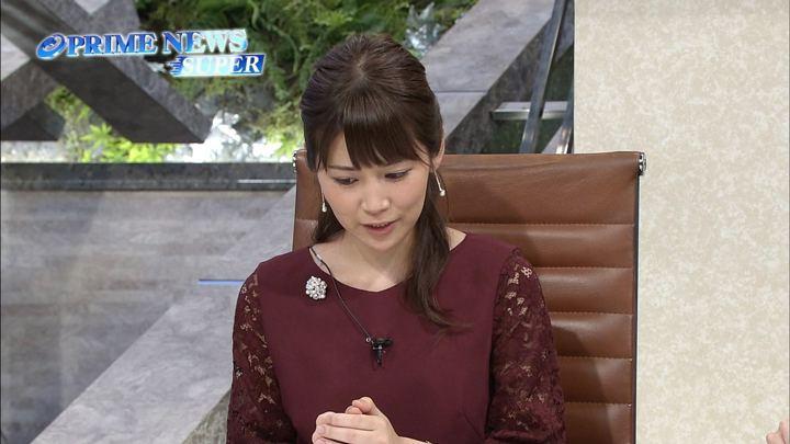 2017年11月04日竹内友佳の画像03枚目