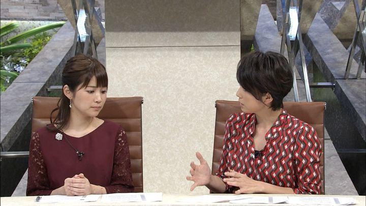2017年11月04日竹内友佳の画像05枚目