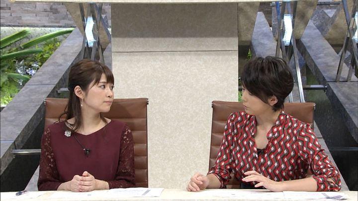 2017年11月04日竹内友佳の画像06枚目