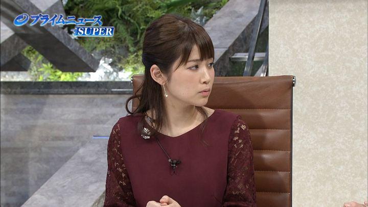 2017年11月04日竹内友佳の画像07枚目