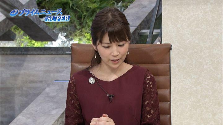 2017年11月04日竹内友佳の画像09枚目