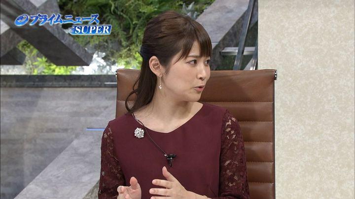 2017年11月04日竹内友佳の画像10枚目