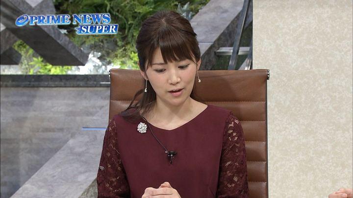 2017年11月04日竹内友佳の画像13枚目