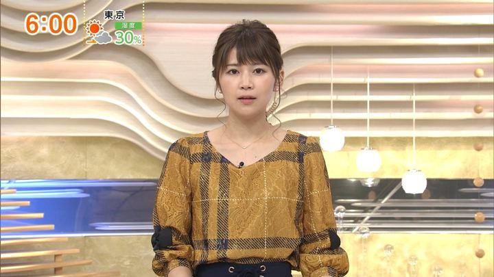 2017年11月05日竹内友佳の画像03枚目