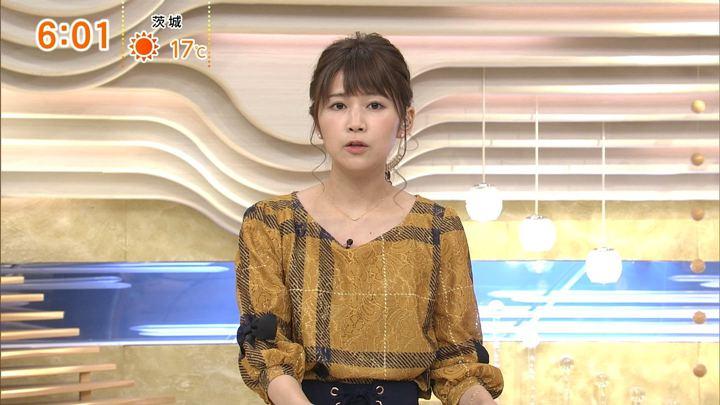 2017年11月05日竹内友佳の画像05枚目