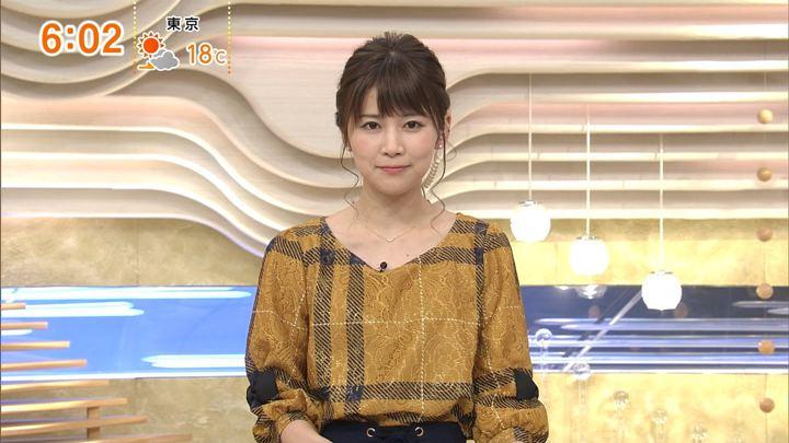 2017年11月05日竹内友佳の画像07枚目