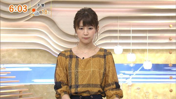 2017年11月05日竹内友佳の画像08枚目