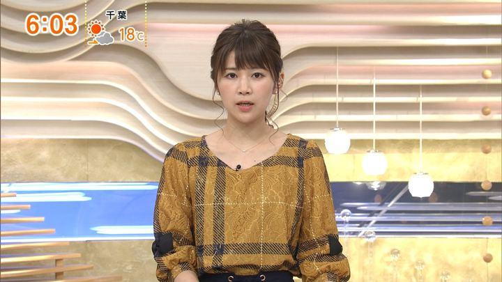 2017年11月05日竹内友佳の画像09枚目