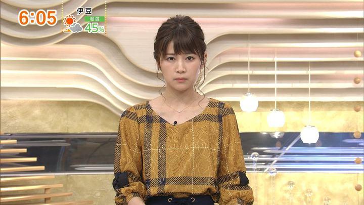 2017年11月05日竹内友佳の画像10枚目