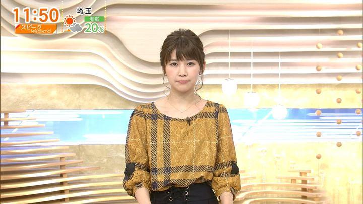 2017年11月05日竹内友佳の画像16枚目