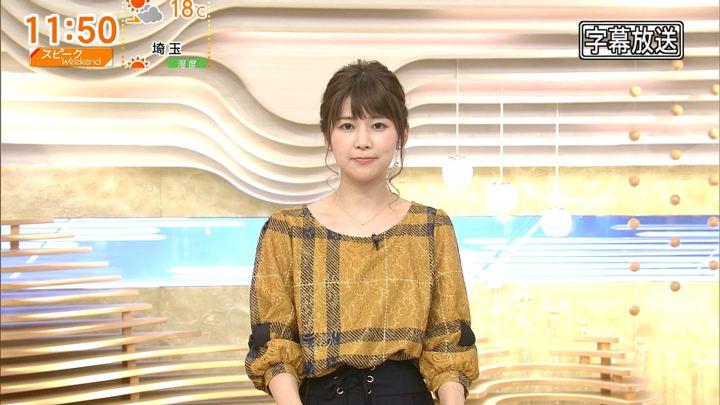 2017年11月05日竹内友佳の画像18枚目